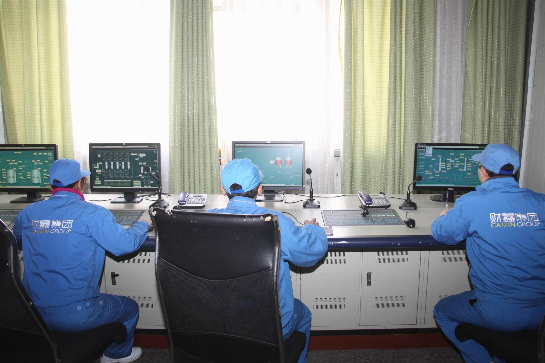 生产控制系统