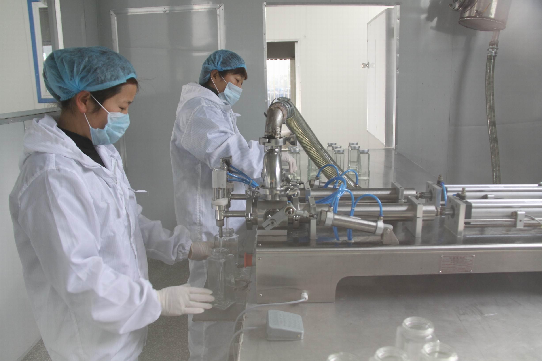 液体精装产品包装
